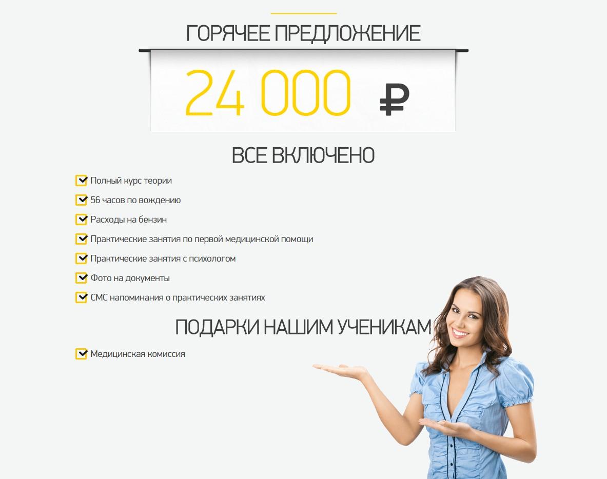 Телефонный справочник г.смоленска 2006г.