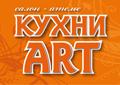Салон КУХНИ ART