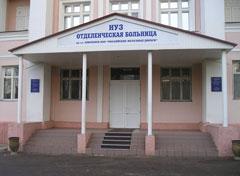 Больница 35 нижний новгород советский район