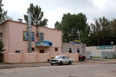 смоленск сауна ниагара фото