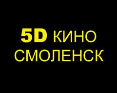 Каталог: Досуг и отдых в Смоленске - ВСН-СМОЛ инфо