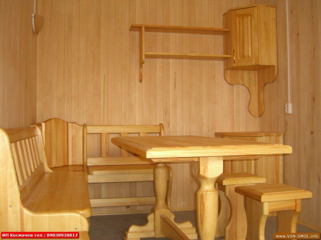 """Мебель в баню """" - карточка пользователя bucziak в Яндекс.кол."""
