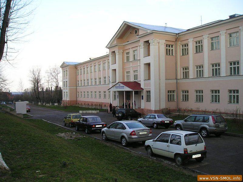 Городская поликлиника no 17 казань