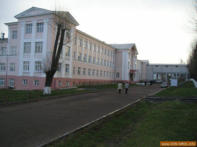Млпу городская клиническая больница