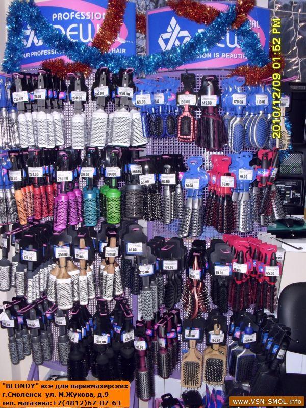 Профессиональная косметика и оборудование для парикмахерских