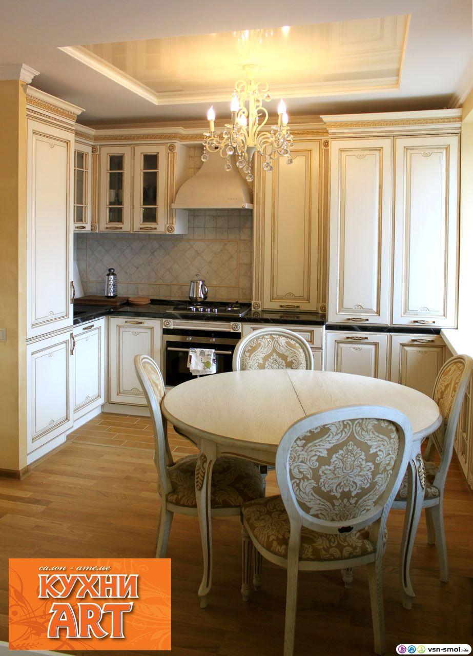 Реализованные проекты кухонь фото в