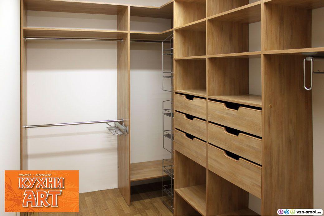 Гардеробные комнаты своими руками дизайн проекты.