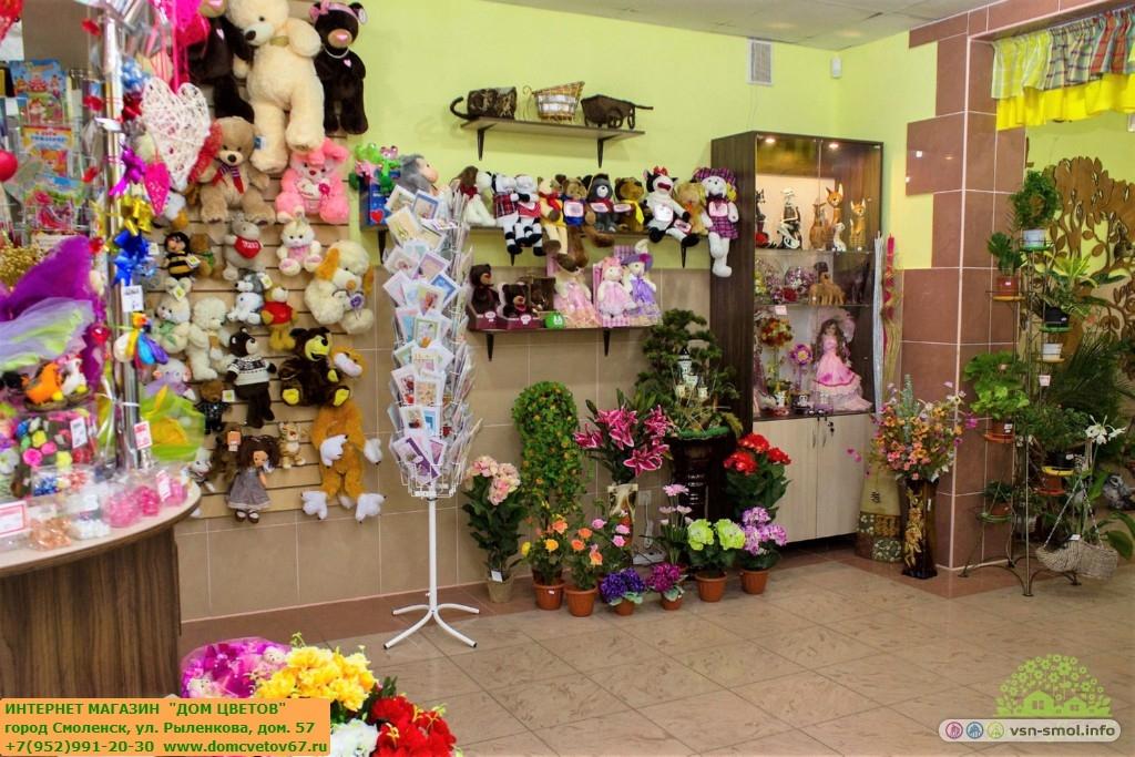 Доставка цветов и подарков смоленск 32