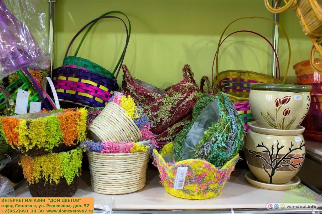 Доставка цветов и подарков смоленск 100